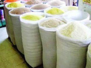 Bags of Ijebu Garri